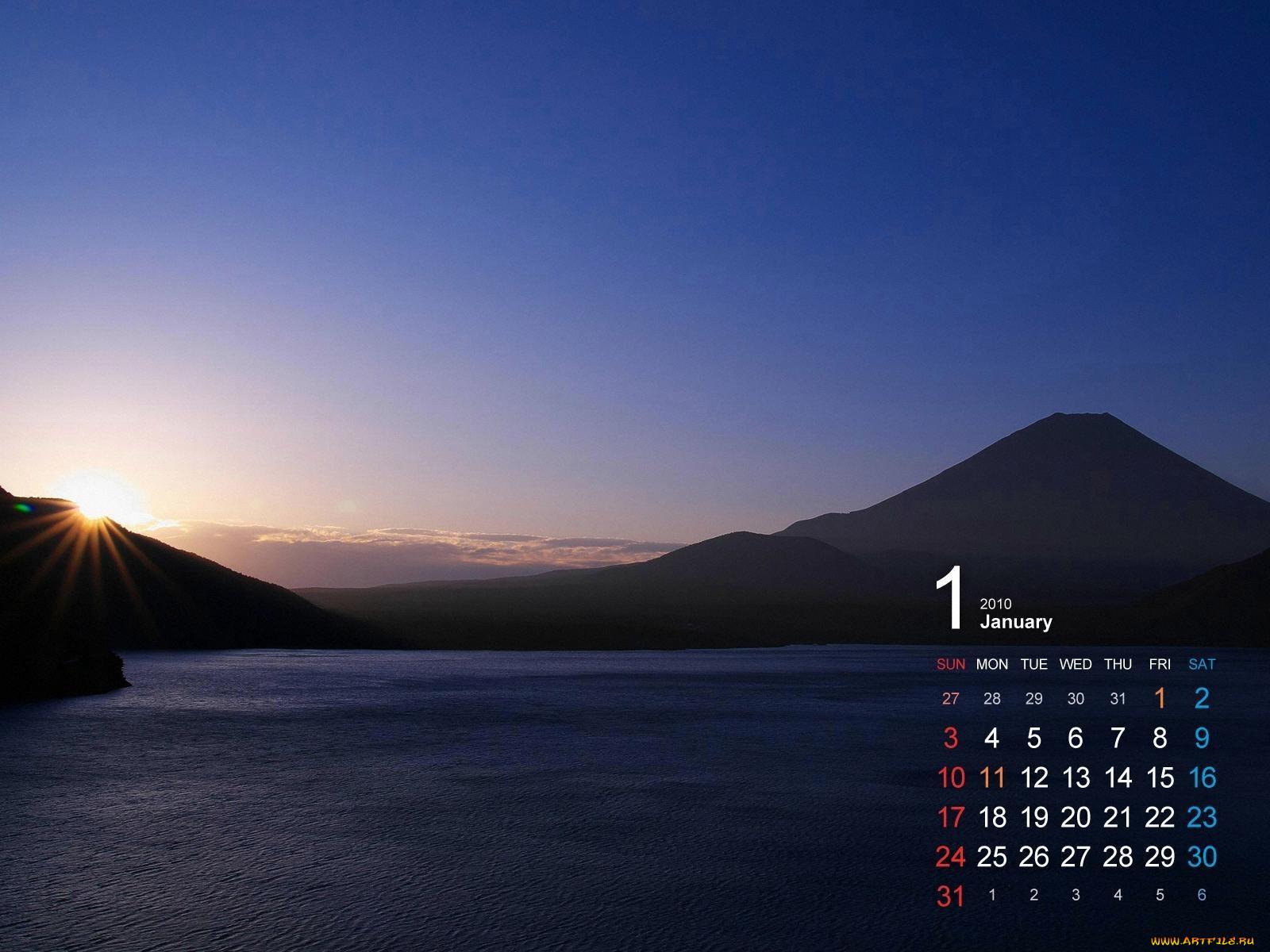 Картинки природы на календари